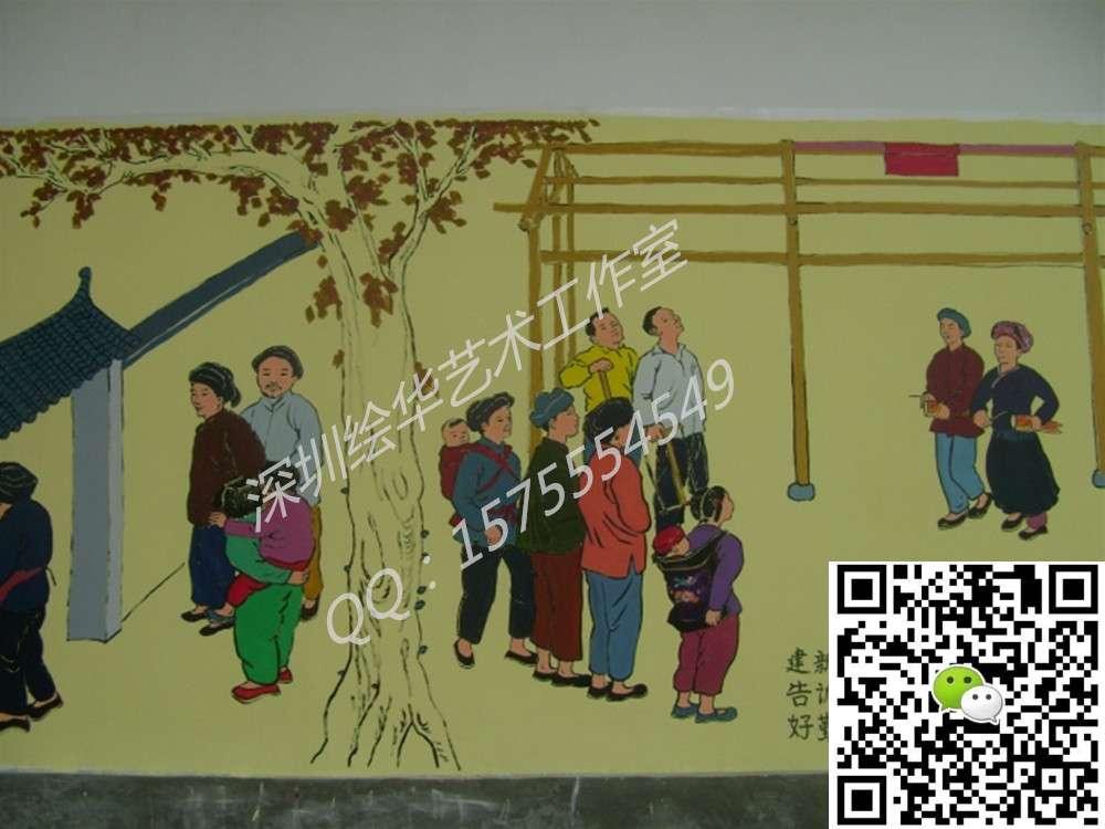 新农村文化墙 手绘墙画 彩绘壁画